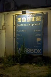 _DSC3503-massbox