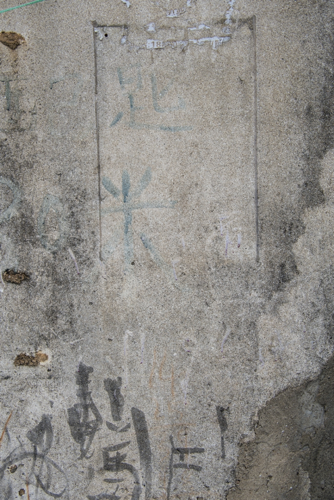 wall-062015_DSC7414
